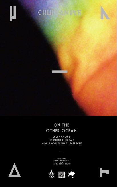 chuiwan-poster-final-01